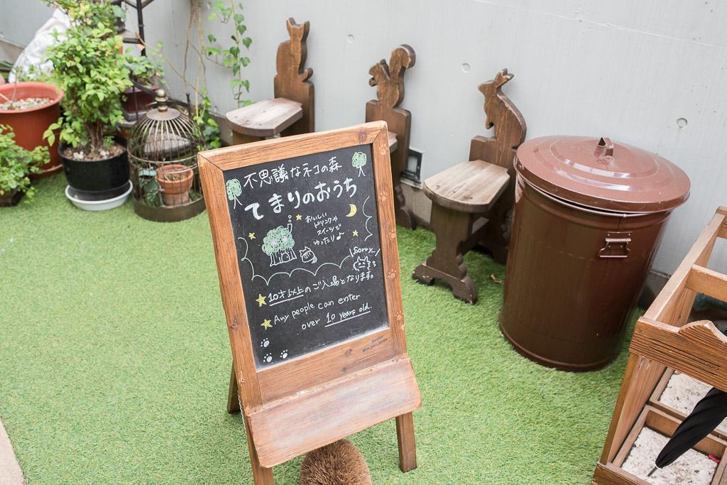猫カフェ・てまりのおうちの入り口にある看板