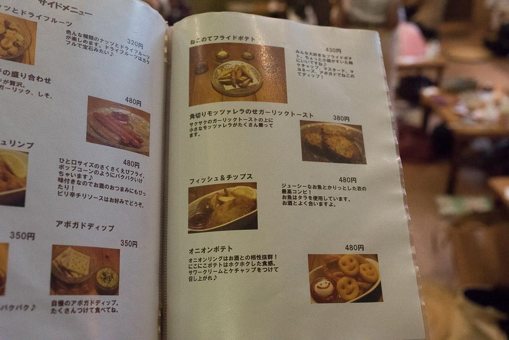 猫カフェ・てまりのおうちの食事メニュー