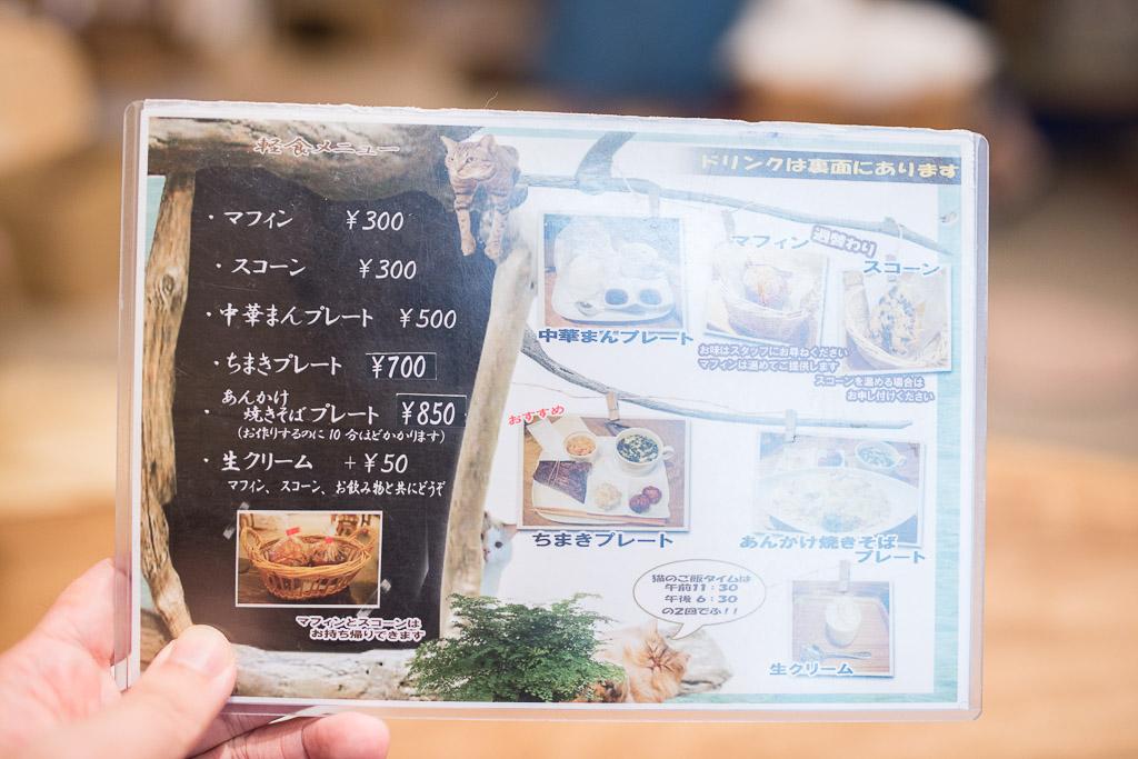 猫カフェ・キャテリアムで食べれるものリスト