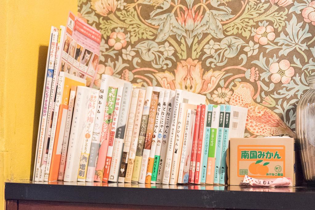猫カフェ・ネコリパブリックにある書籍