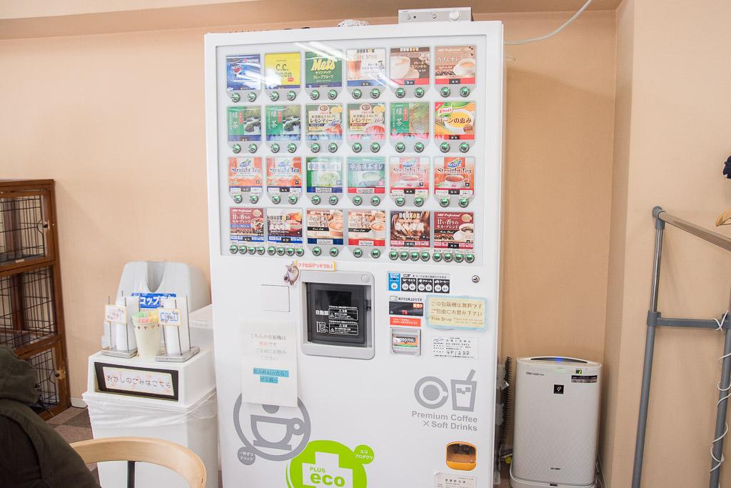 猫カフェねころびのフリードリンク自販機