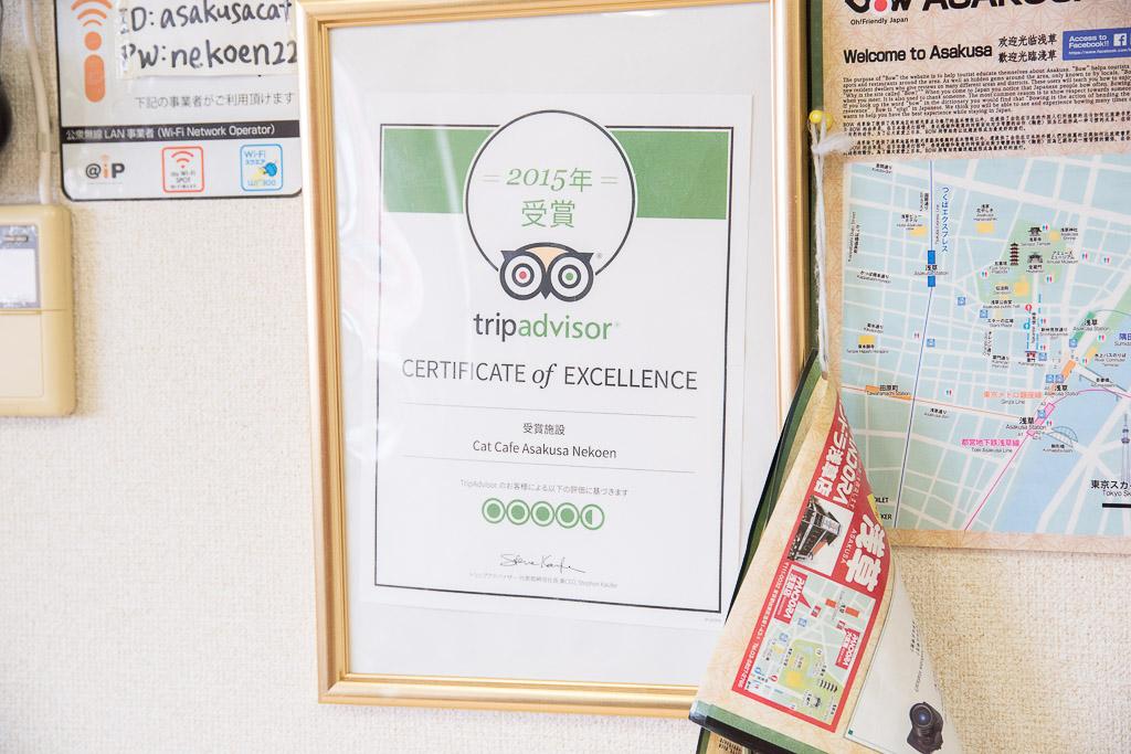 猫カフェ・ねこ園にあるトリップアドバイザーの表彰状