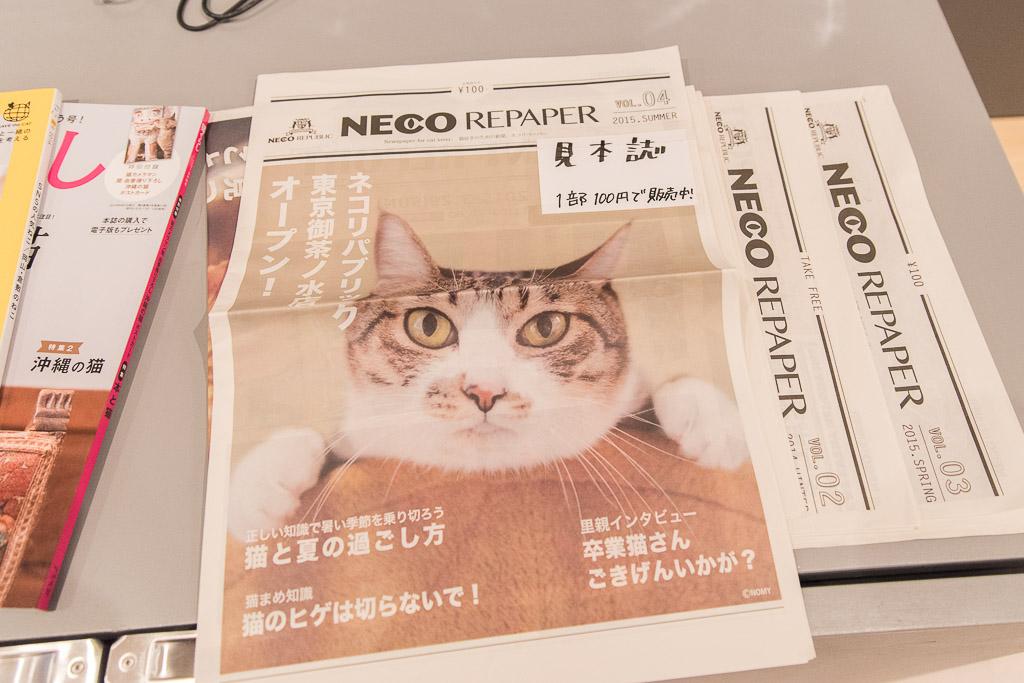 池袋の猫カフェ・ネコリパブリックのオリジナル雑誌