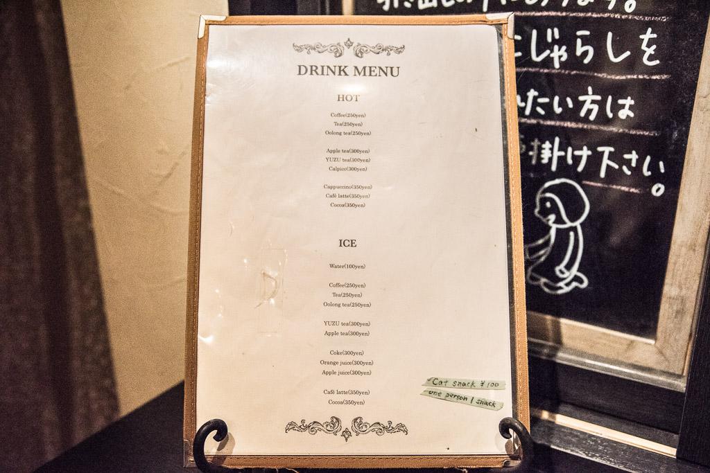 猫カフェ・ニャフェ・メランジェのドリンクメニュー