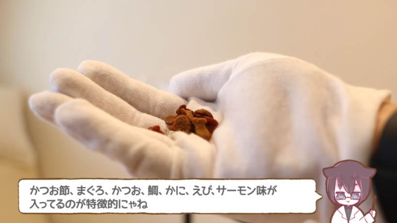 モンプチ 7種のブレンド かつお節入りの粒