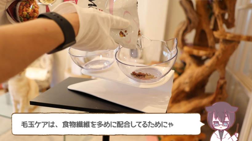 モンプチ毛玉ケア 5種のブレンドは食物繊維が多め