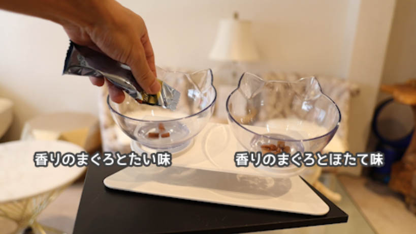 シーバDUO香りのまぐろ味セレクションのまぐろ・たい味