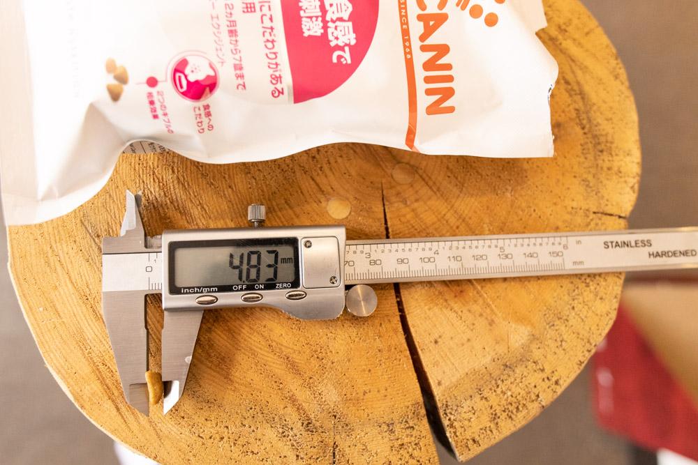 ロイヤルカナン セイバーエクシジェントの厚み測定