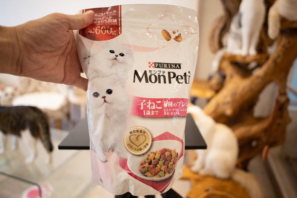 キャットフードのモンプチ子猫用5種のブレンド