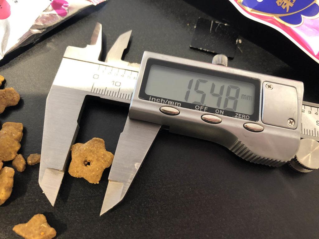 モンプチ クリスピーキッス シーフードの長さ測定