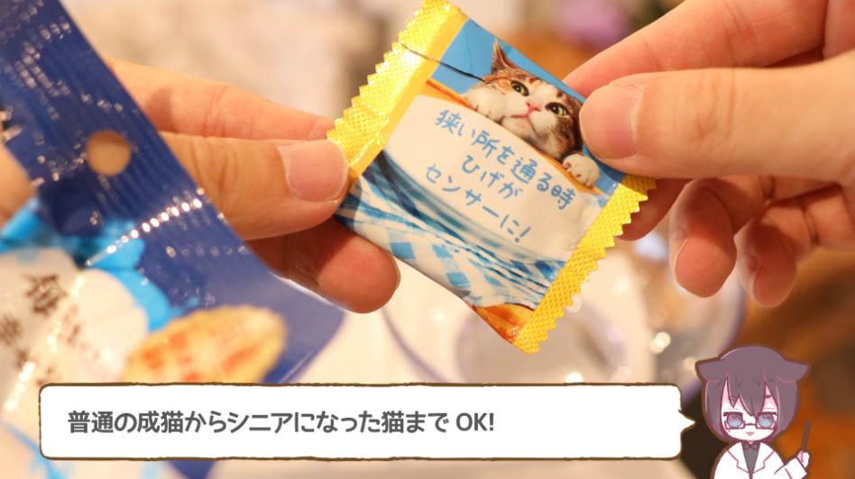COMBOプレゼント下部尿路の健康維持の個別パッケージ