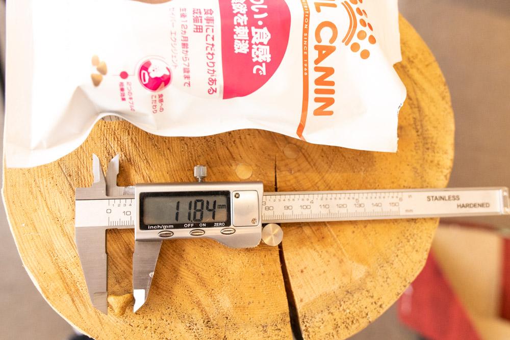 キャットフード、ロイヤルカナン、セイバーエクシジェントの粒の長さ測定