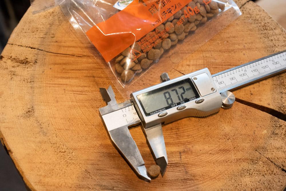 キャットフード、和の究みシリーズの粒の長さ測定