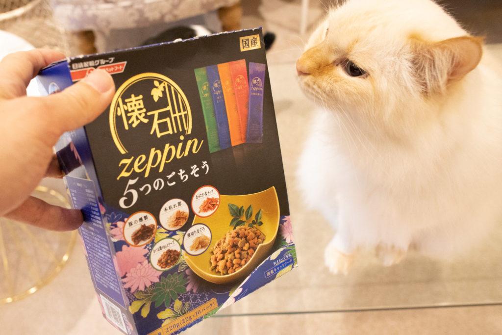 懐石zeppin5つのごちそうのパッケージ