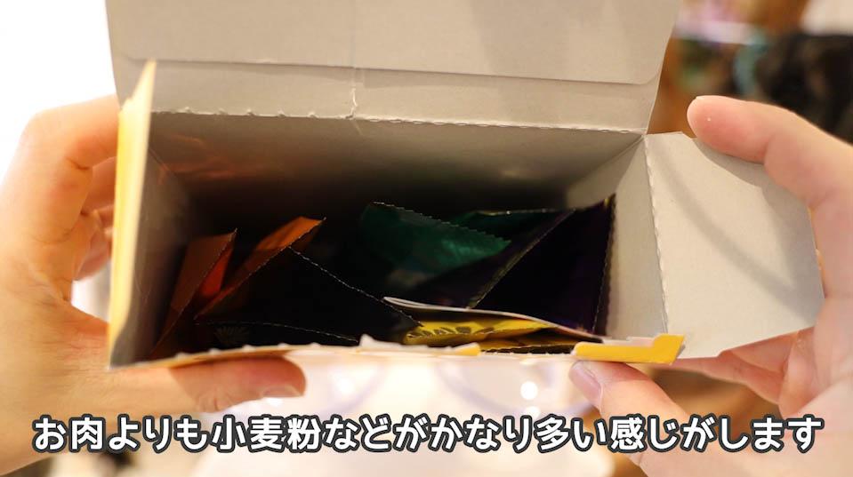 懐石zeppin5つのしあわせの箱の中身